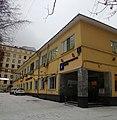 Институт инвалидов. Москва. Фасад по улице Острякова (2).jpg