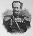 Ионов-Михаил-Ефремович.png