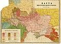 Карта Южно-Русских наречий и говоров 1871.jpg