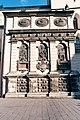 Катедральна пл., 1, Каплиця Кампіанів, film 02 008.jpg