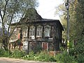 Кимры, улица Радищева, 27.jpg