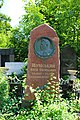 Київ, Байкове, Могила актора, народного артиста СРСР Ю. В. Шумського.jpg
