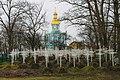 Красногірський Спасо-Преображенський монастир весна хрест.jpg
