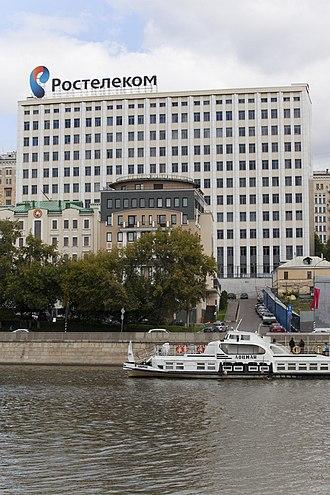 Rostelecom - Image: Макрорегиональный филиал «Москва» ОАО «Ростелеком»