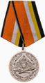Медаль «За усердие при выполнении задач РХБЗ».png
