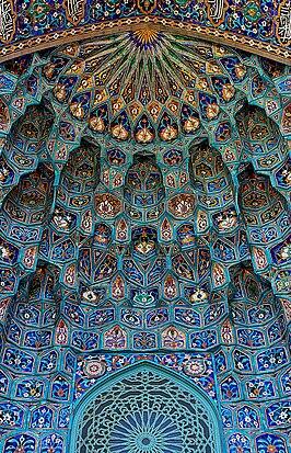 санкт петербургская ярсагумба