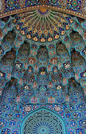 Saint Petersburg Mosque. Maiolica of portal.
