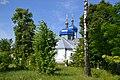 Михайлівська церква у м. Рожище.JPG