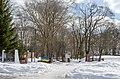 Новгород-Сіверський парк ім. Шевченка 3.jpg