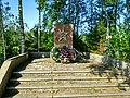 Олонецкий р-н, Верхняя Видлица, братская могила, вид 2.jpg