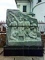 Пам'ятний знак на честь повстання Криштофа Косинського (Біла Церква).jpg