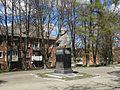 Памятник Карлу Марксу .jpg