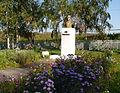 Памятник Радищеву.jpg