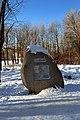 Памятный камень аллеи партизанской славы.jpg