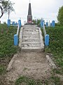 Пам'ятник воїнам-односельчанам (Рогізне).jpg