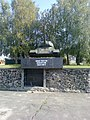 Пам'ятник на честь радянських танкістів.jpg