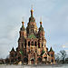 Петра и Павла собор 2008 02.jpg