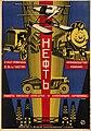 Плакат к фильму «Нефть».jpg
