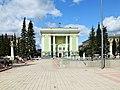 Площадь Металлургов (Белорецк).jpg