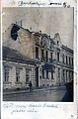 Први светски рат у Београду 35.jpg