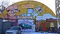 Пр.Советский,60-3, автомойка, художественная роспись, 25.11.2011 - panoramio.jpg