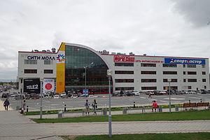 Yuzhno-Sakhalinsk - Image: Сити Молл. Южно Сахалинск. (1)