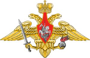 Средняя эмблема Сухопутных войск России.png