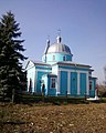 Храм Вознесіння Господнього (Новопетрівка).jpg