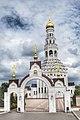 Храм святых апостолов Петра и Павла, Прохоровка. Белгородская область.jpg