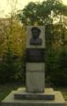 Цар Борис III.png
