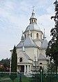 Церква Успення Пресвятої Богородиці на Мражниці. Борислав.jpg