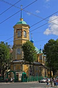 Церковь Благовещения (Рига).JPG