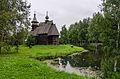 Церковь Всемилостивого Спаса (1712) из села Фоминское Костромского района Костромской области.jpg