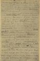 Черновой набросок декларации от 10 февраля 1918 года.png