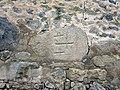 Գետաթաղի Սուրբ Աստվածածին եկեղեցի 56.jpg