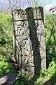 Ս-Մ Chorut Monastery 44.jpg