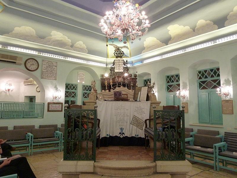 בית הכנסת בימין משה
