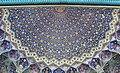 سردر مسجد امام-توسط روحاله یگانه.jpg