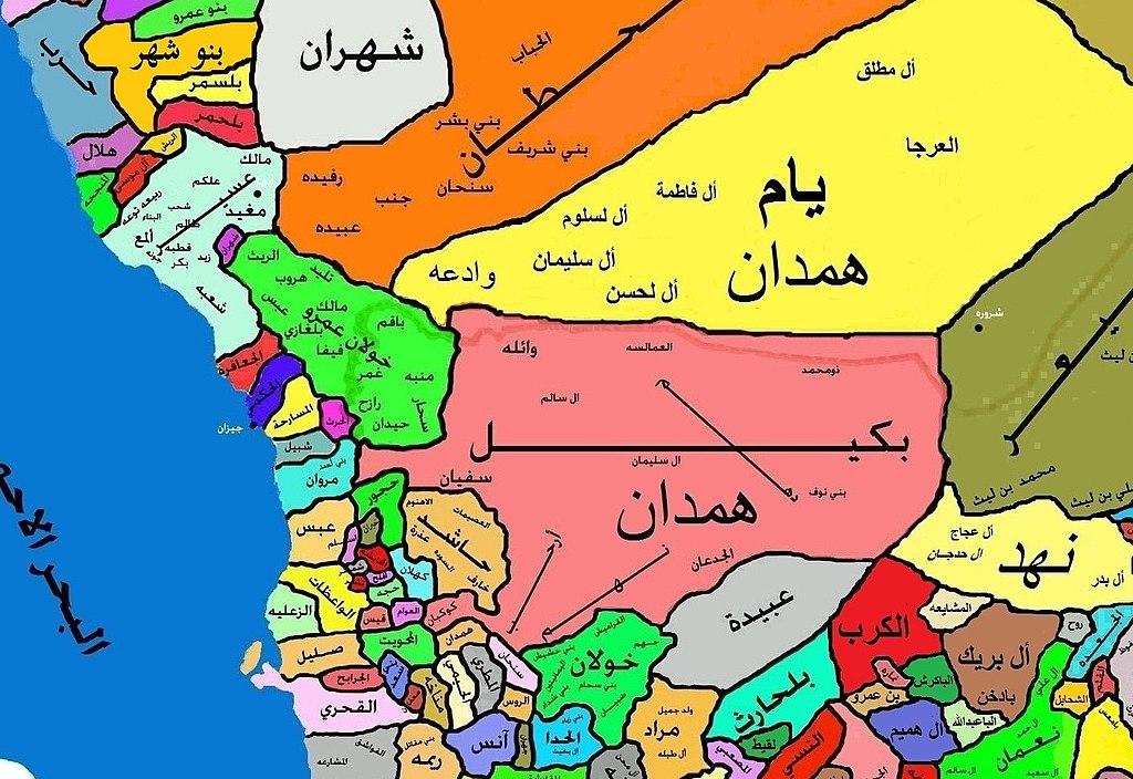 ملف قبائل اليمن الشمالي وعسير وجازان ونجران Jpg ويكيبيديا