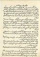 نامهی سه امضایی جبهه ملی به شاه (page 1).jpg