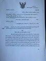 คำสั่งศาลอุทธรณ์ (๒๕๖๔-๐๒-๑๕).pdf