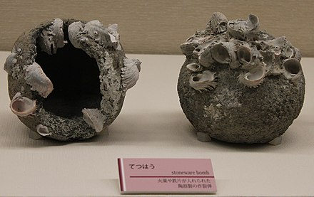 Stoneware bombs, known in Japanese as Tetsuhau (iron bomb), or in Chinese as Zhentianlei (thunder crash bomb), excavated from the Takashima shipwreck, October 2011, dated to the Mongol invasions of Japan (1274-1281 AD). tetsuhau(Zhen Tian Lei ).JPG