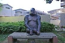 浜田雅功 - ウィキペディアより引用