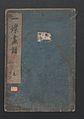 一蝶画譜-Itchō Picture Album (Itchō gafu) MET JIB100 1 001.jpg
