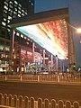 世贸天阶大屏幕 - panoramio.jpg