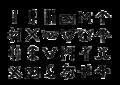 二里头遗址发现的二十四种陶纹符号.png