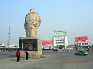 Bozhou - Image: 亳州市亳州火车站广场-曹操雕塑 panoramio