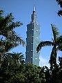 國父紀念館內公園景觀特寫 - panoramio - Tianmu peter (10).jpg