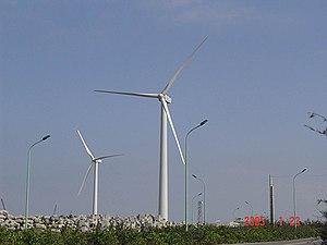 大潭风力发电站