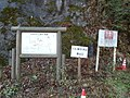 天丸・帳付・大山登山口 2013-11-17 - Entry of Mt. Tenmaru, Mt. Choduke and Mt. Ooyama - panoramio.jpg